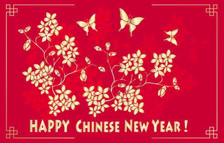 Happy new chinese year card with blossom tree Illusztráció