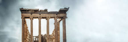 Temple of Erechtheion Porch Caryatids Ruins Acropolis Athens Greece. Greek maidens columns, panoramic mock-up Archivio Fotografico
