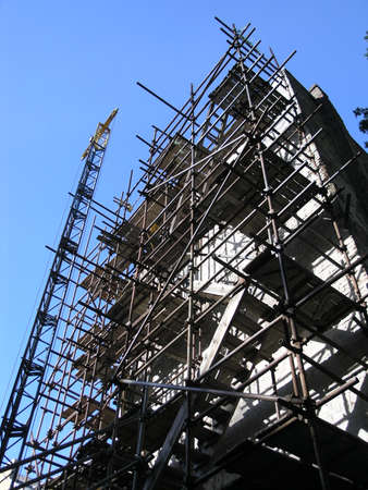 scaffold: scaffold building reach the sky