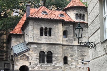 notability: Facade of Jewish Ceremonial Hall in Prague, Czech Republic