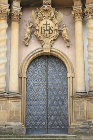 Entrance door of a baroque style church in Olomouc, Czech Republic Stock Photo - 12816057