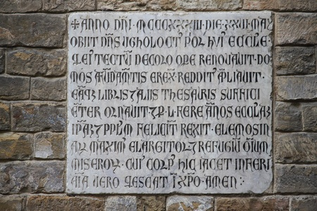 Ancient latin inscription with a prayer in Rome, Italy