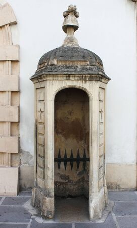 sentry: Sentry box in Vienna Hofburg, Austria Stock Photo
