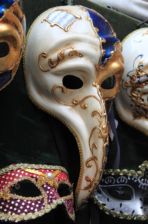 The venetian mask Stock Photo - 16686865