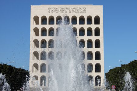 eur: Squared Colosseum building in Rome, Italy