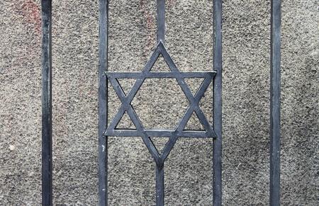 Gwiazda Dawida, symbol religii judaistycznej Zdjęcie Seryjne - 16756751