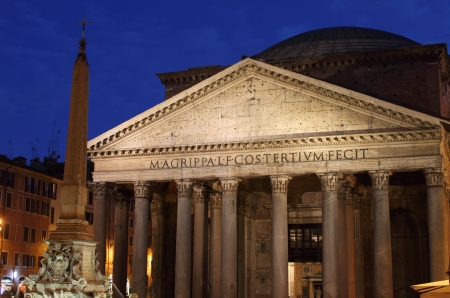 Pantheon at night in Rome, Italy Stock Photo
