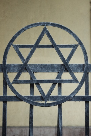 Star of David, the Judaic religion symbol photo