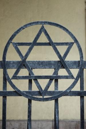 israelis: Star of David, the Judaic religion symbol Stock Photo