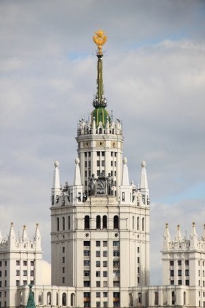 Highrise soviet era building on Kotelnicheskaya embankment in Moscow, Russia photo