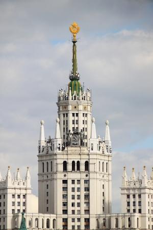 kotelnicheskaya embankment: Highrise soviet era building on Kotelnicheskaya embankment in Moscow, Russia Stock Photo