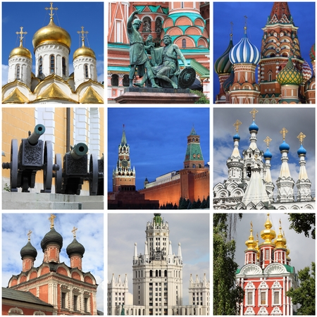 Collage of landmarks of Moscow, Russia photo