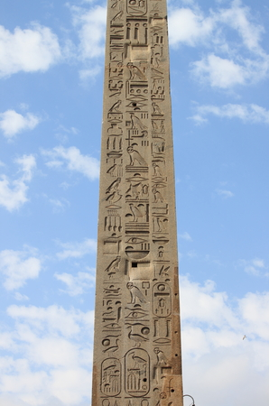 heliopolis: Egyptian obelisk in Quirinale Square of Rome, Italy
