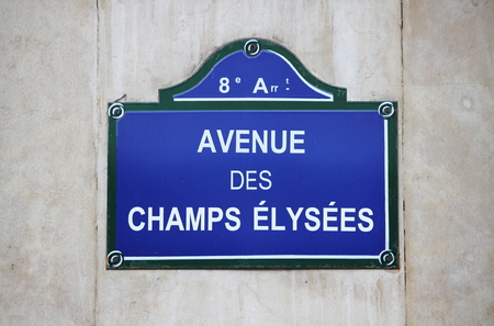 champs elysees: Champs Elysees street sign in Paris, France