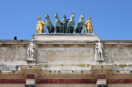 quadriga: Quadriga over the Arc de Triomphe du Carrousel in Paris, France