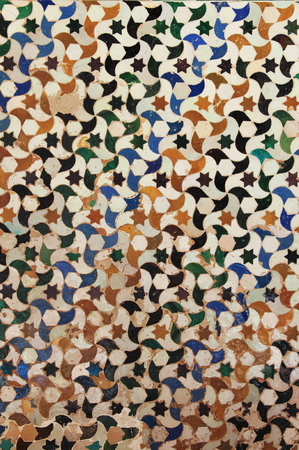 seville: Traditional patterns of an andalusian Azulejo. Granada, Spain Stock Photo