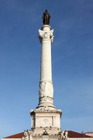 Statue of Dom Pedro IV at Rossio Square in Lisbon, Portugal