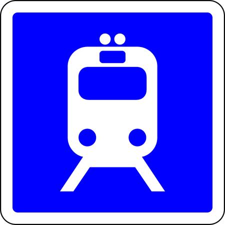 기차 허용 된 파란색도 표지판