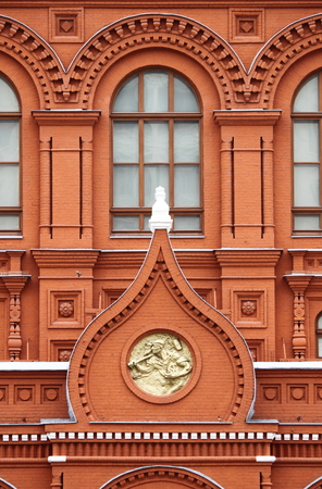 Closeup of the Historic Museum in Moscow, Russia