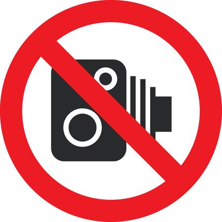 No surveillance allowed sign Stock Photo