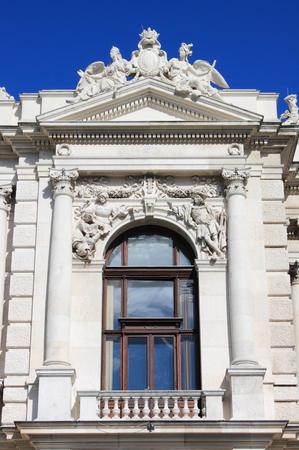 Renaissance window in Vienna, Austria