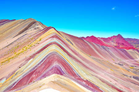 View of the Vinicunca or Rainbow Mountain in the Cusco region in Peru Banque d'images