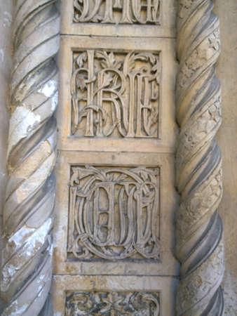 friso: friso latelare puerta de la iglesia de Santa María del Carmine en Milán Brera
