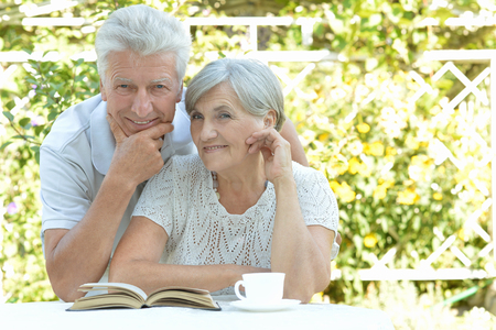 to have: mature couple have a rest Stock Photo