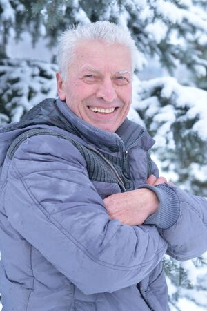 portrait of mature man with facial expression Stock Photo