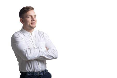 Portrait of handsome young man wearing white shirt Reklamní fotografie