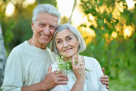 portrait of beautiful senior couple in the park
