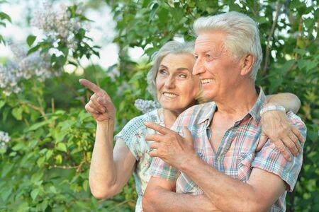 Portrait of beautiful senior couple looking at something Reklamní fotografie
