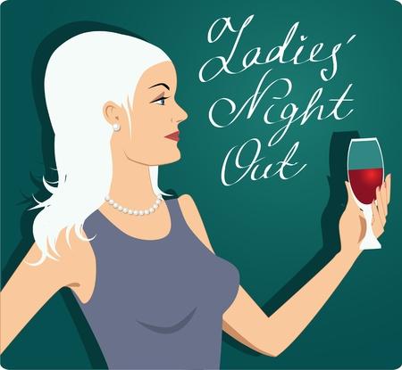 숙녀 밤 아웃