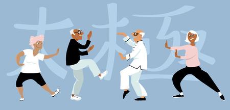 Groupe diversifié de personnes âgées faisant des exercices taichi, mot tai chi écrit en chinois sur le fond, illustration vectorielle EPS 8
