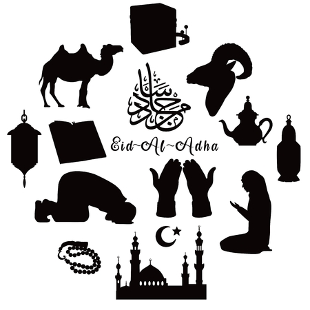 preacher: Muslim holiday Eid-al-Adha. Black silhouettes of symbols with text on white background. Vector illustration. Illustration