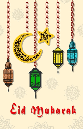 Muslim holiday of sacrifice. Greeting card with Image hanging eastern lamps and a month with a star and an inscription Eid Mubarak. Illustration