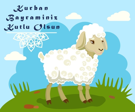 Color vector poster with a picture of a cute lamb on a blue background with a congratulatory text on a Islamic holiday Eid-al-Adha. Feast of the Sacrifice. Graphic design decoration of flyers, posters, cards.