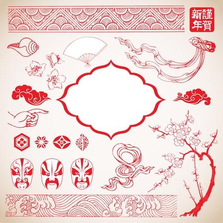 sakuras: Orient establecido para su dise�o Vectores