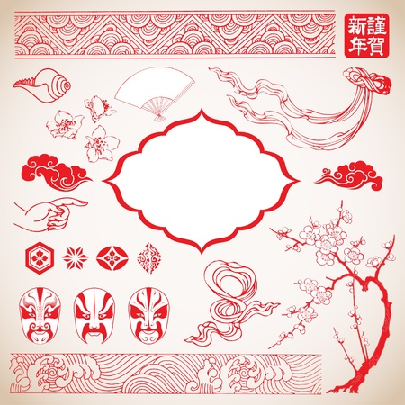 Orient set for Your design Stock Vector - 18169464