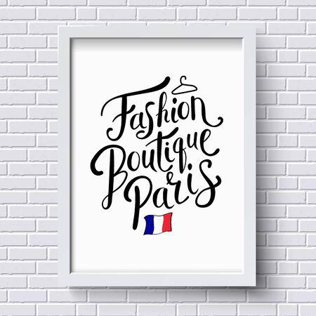 白レンガの壁に掛かっている白いフレームで小さなフランス国旗のファッション ブティック パリ コンセプトのスタイリッシュなテキストです。