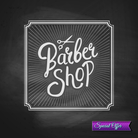 toilette: Special Promotion publicity or advertising poster for a Barber Shop with an elegant script in an ornamental square frame over a purple Special Offer banner on grey, vector illustration