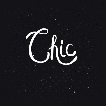 sophistication: Conceptual texto elegante en un blanco del estilo de fuente simple en un fondo Negro abstracto punteado. Vectores