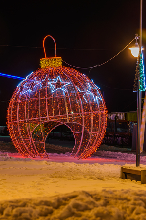 Evening city area in Obninsk on New Year's Eve