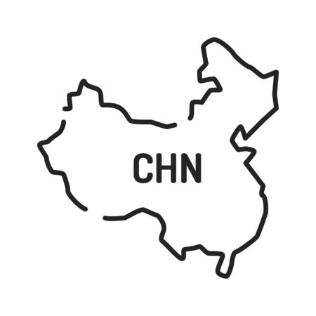China map black line icon. Border of the country. Pictogram for web page, mobile app, promo. UI UX GUI design element. Editable stroke Ilustrace