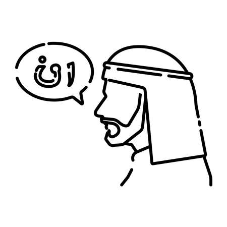 Arabic man in traditional muslim keffiyeh and arabic language in speech bubble black line icon. Pictogram for web page, mobile app, promo. UI UX GUI design element. Editable stroke.