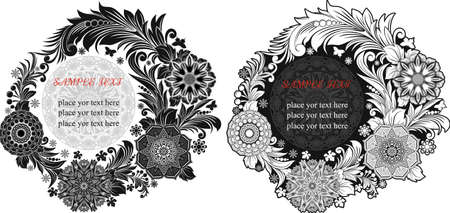 Black and white decorative frame from vegetative and circular patterns on the theme of the seasons.