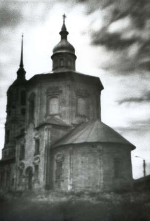 Orthodox church in Suzdal. Russia. Attention! The image contains granularity. Real retro technology. Stock Photo