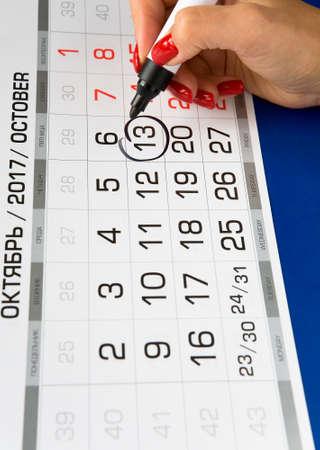 Date October 13, 2017 is marked on the calendar. Black marker.