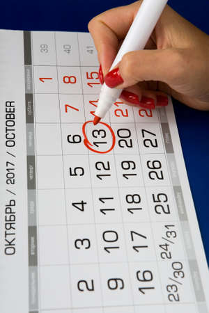 Date October 13, 2017 is marked on the calendar. Red marker.