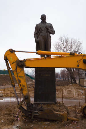 The monument to Lenin on the territory of the former Likhachev plant. The inscription on the monument: Vladimir Ilyich Lenin.